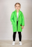 detský jarný kabátik ELLEN červený 70e0ca2faa4